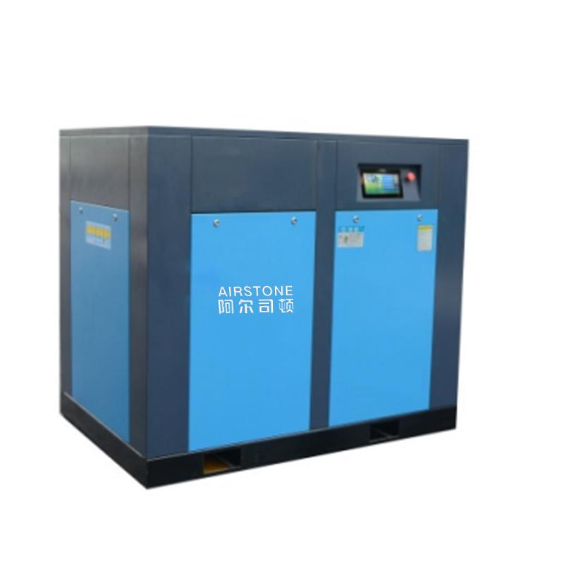 AS-50BD 8 bar Good Source of Materials Industrial Air Compressor