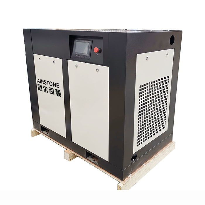AS-75BD oil-flooding double-stage screw air compressor