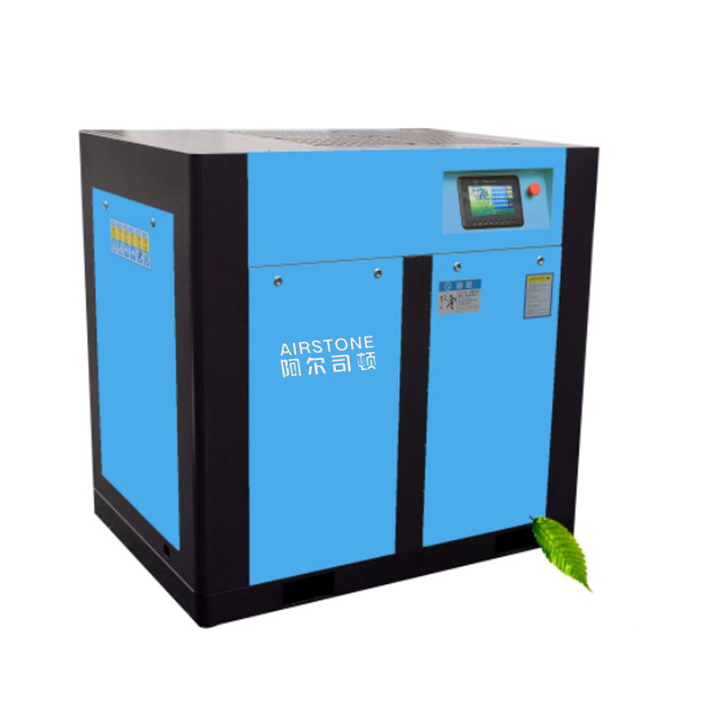 Oil-injection screw type compressor AS-120BD