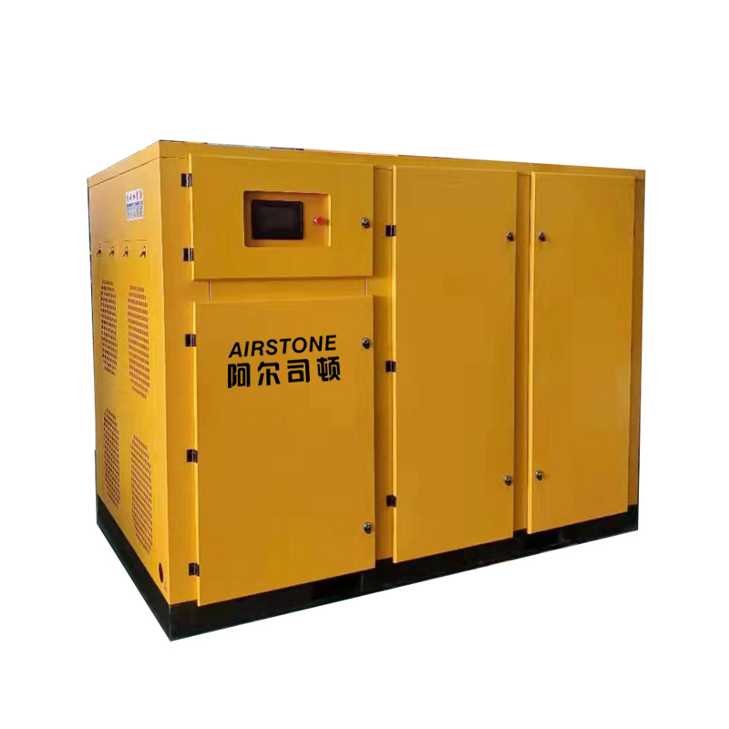 Oil-injection 220kw AS-300BD 10bar screw air compressor
