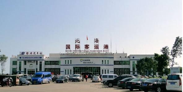 北海港客运站哪里有修电脑的地方呢