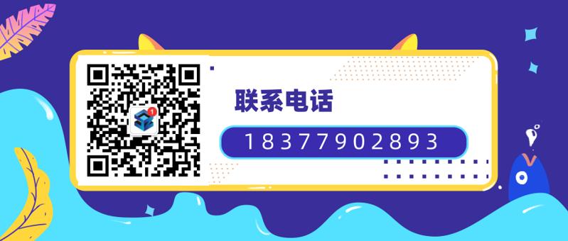 广西北海速达S5.cloud /A软件的报价是多少钱,有联系方式吗