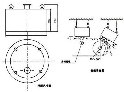 佳润机械-画册-5-18