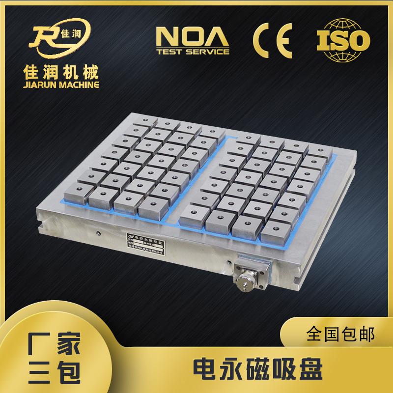 电永磁吸盘300×800(50型)