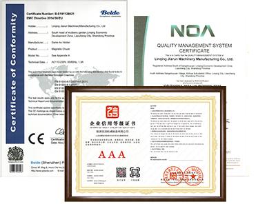 多项国际质量认证,层层严格质检