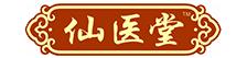 江西仙医堂