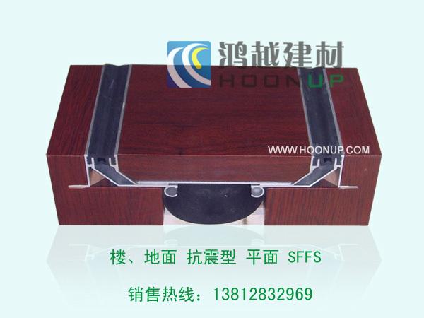 SFFS型号