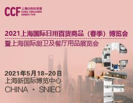 上海连锁展赛事表演