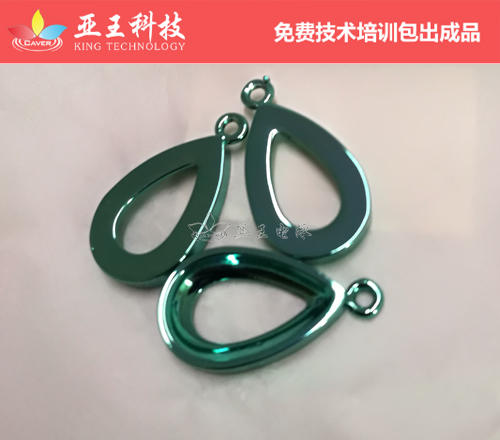 绿色电泳漆