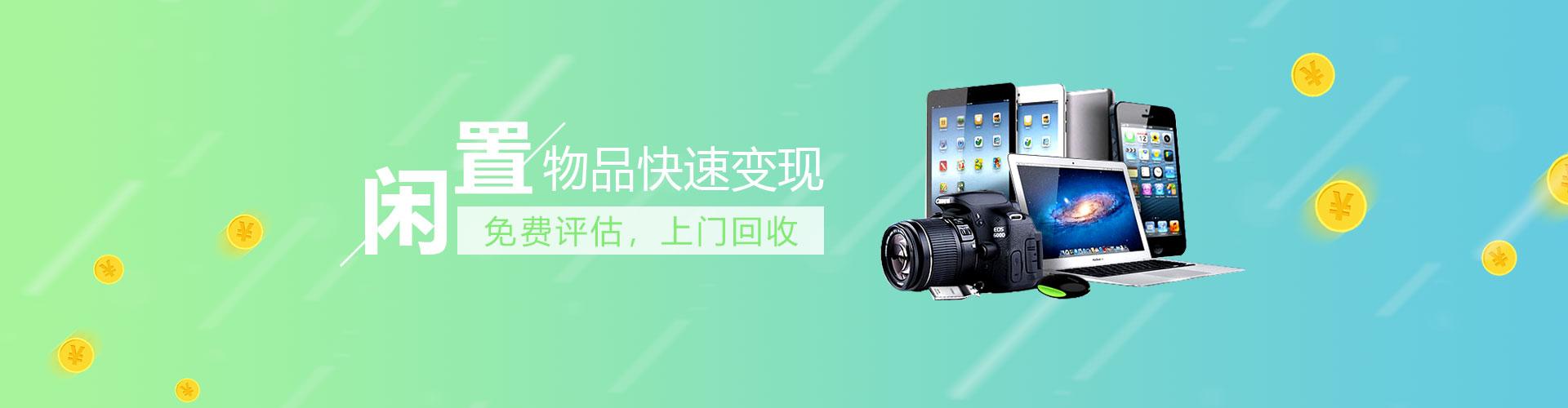 重庆联想维修,重庆thinkpad售后,重庆联想电脑售后服务网点