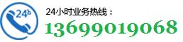 重庆联想售后服务点,重庆联想thinkpad维修