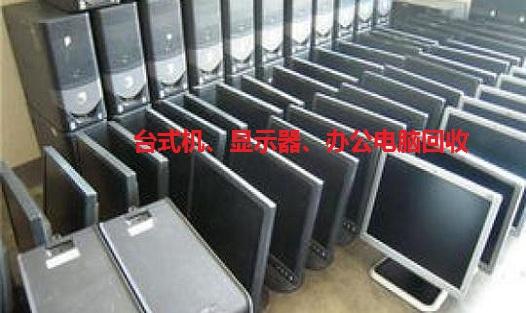 重庆联想电脑售后服务点,重庆联想电脑售后服务网点