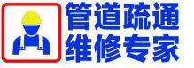 彭水晨光环保服务公司