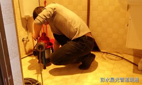 彭水厕所管道疏通要多少钱?