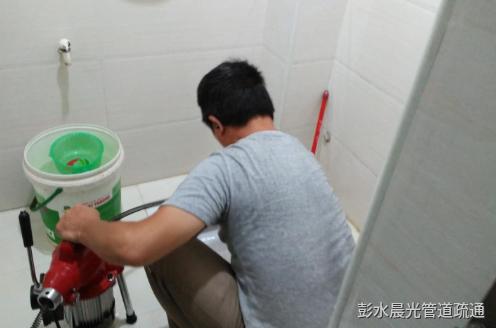 彭水城北隧道厕所地漏疏通
