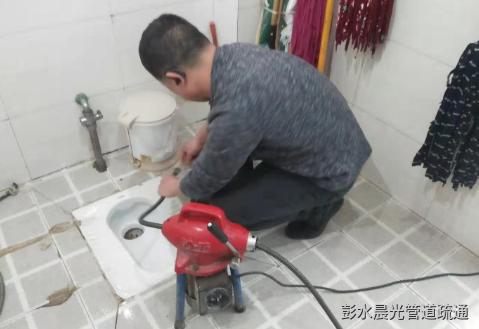 彭水河堡国土局厕所堵塞疏通案例
