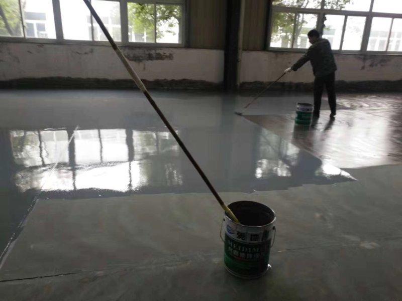 厂房地坪漆