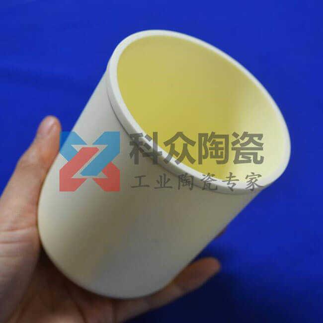 氧化铝工业陶瓷坩埚
