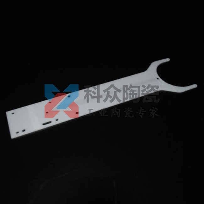 氧化铝工业陶瓷手臂