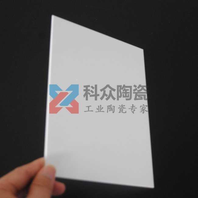氧化铝耐热工业陶瓷片