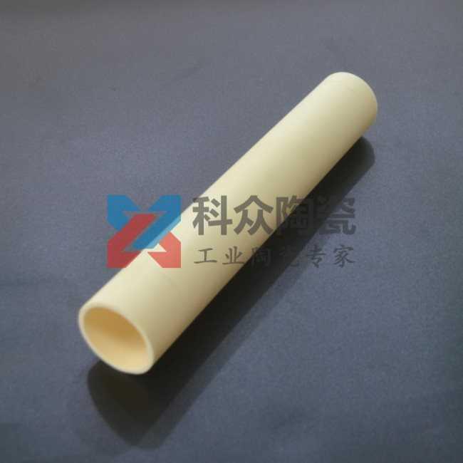 刚玉高铝陶瓷管