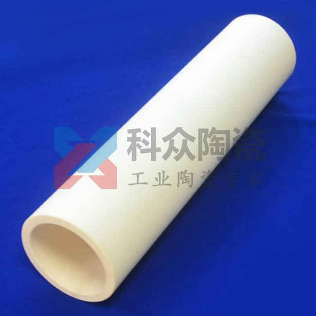 耐磨刚玉工业陶瓷管