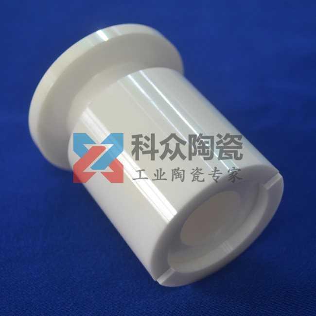 工业陶瓷阀套