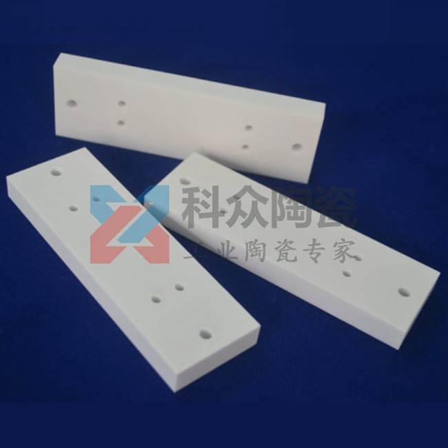 95氧化铝工业陶瓷块打孔