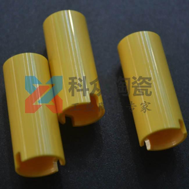黄色镁稳定氧化锆工业陶瓷管