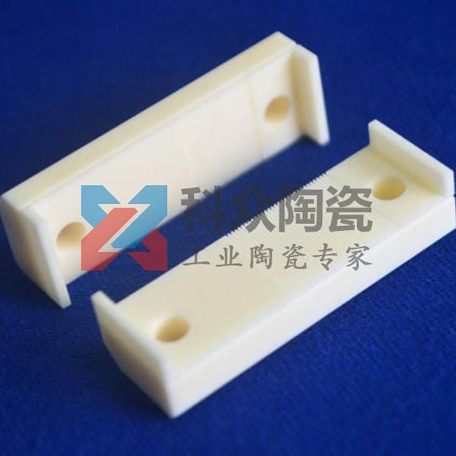99氧化铝工业陶瓷零件开槽打孔