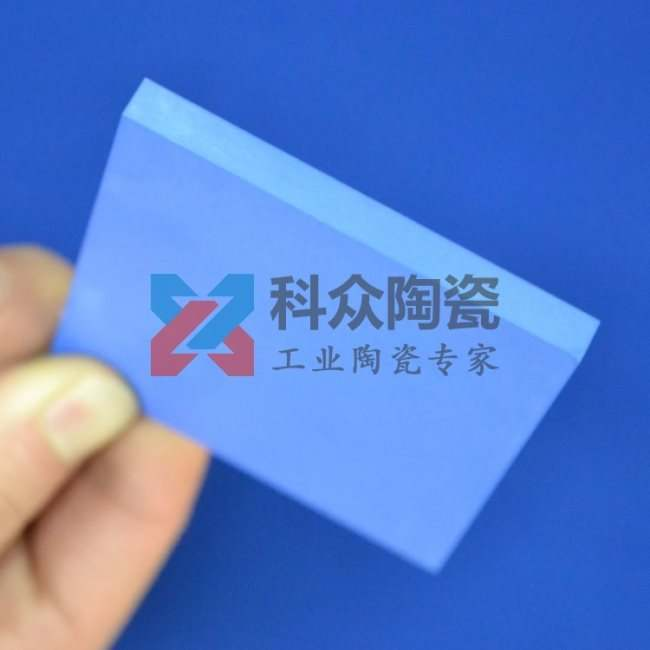 蓝色氧化锆工业陶瓷材料