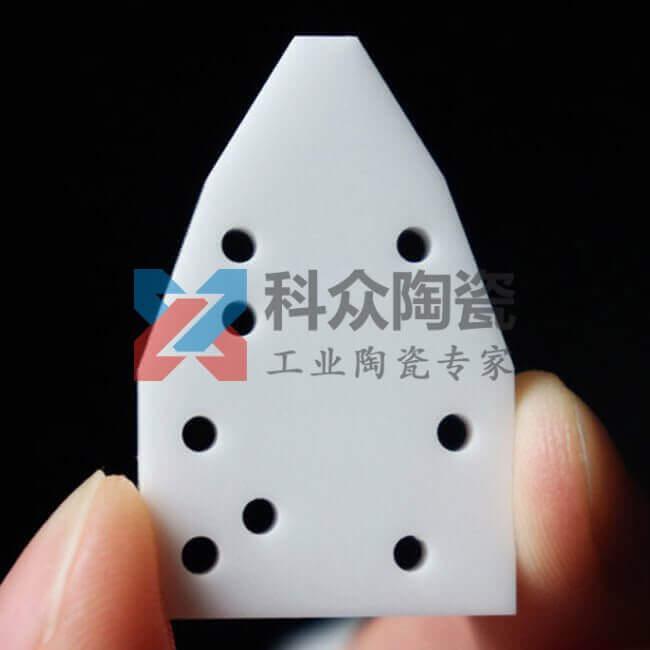 氧化锆工业陶瓷块异形打孔加工