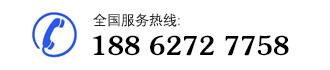 <p>卷板机厂家销售热线</p>