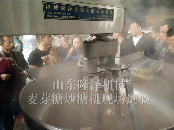 熬糖锅,熬糖夹层锅,电加热熬糖夹层锅