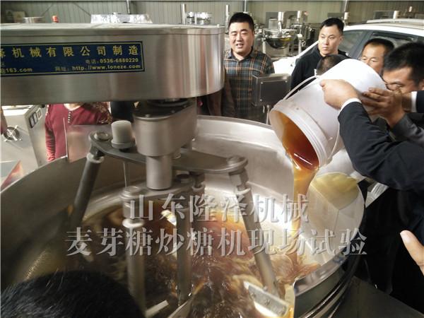 工厂用大型炒糖设备-投放物料