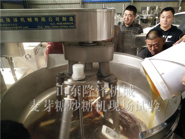 炒糖锅,白砂糖稀熬制锅,商用化糖机