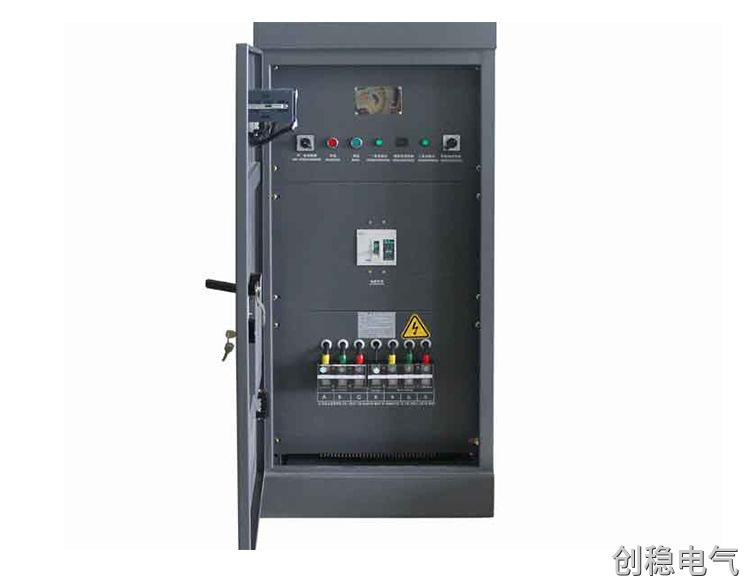 三相电稳压器