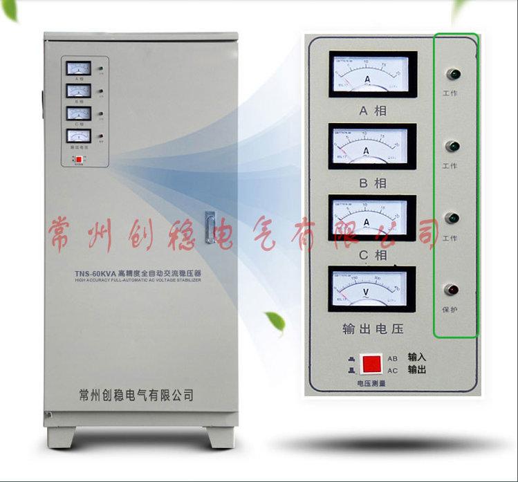 苏州30kw稳压器