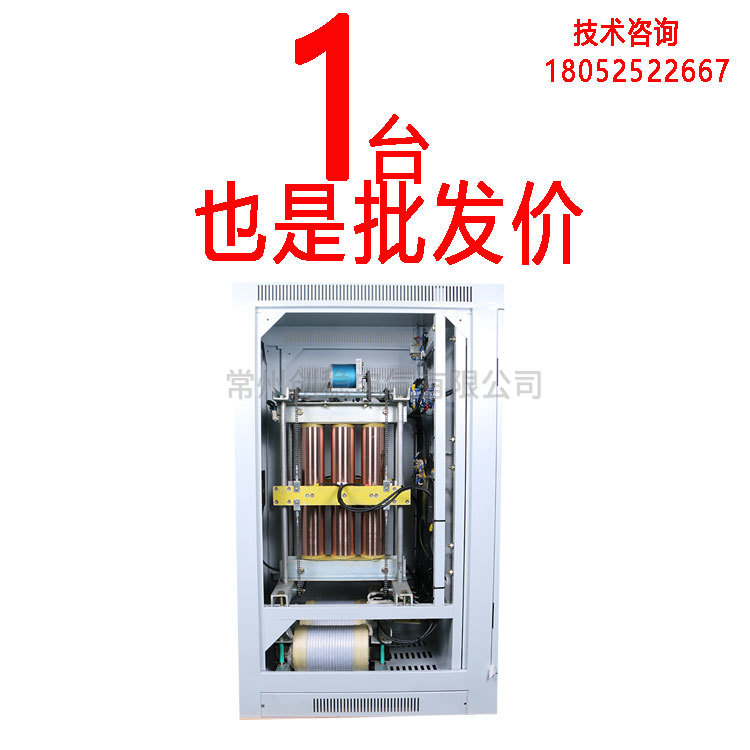 200kw设备用多大稳压器