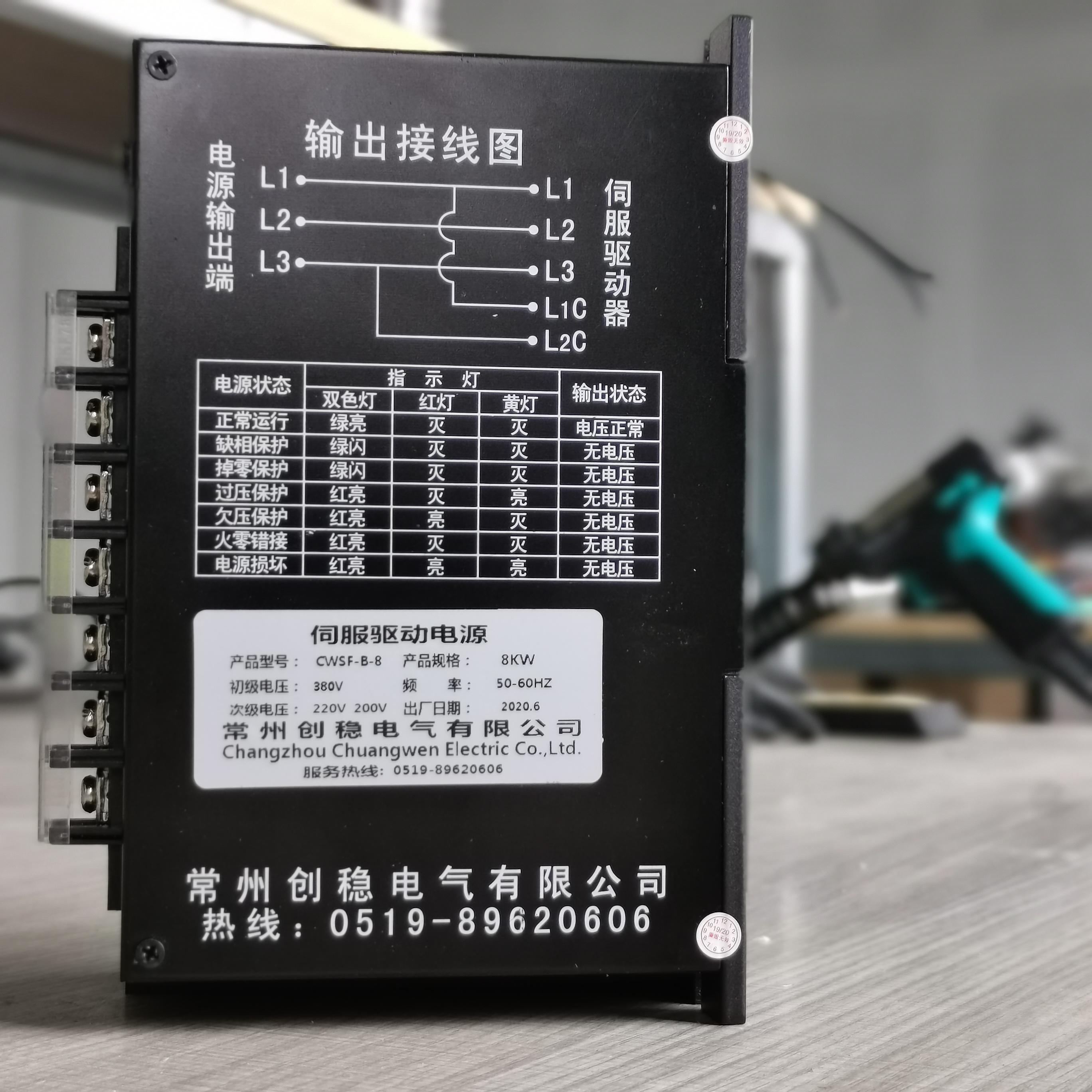 伺服变压器 智能伺服变压器 三相智能伺服变压器