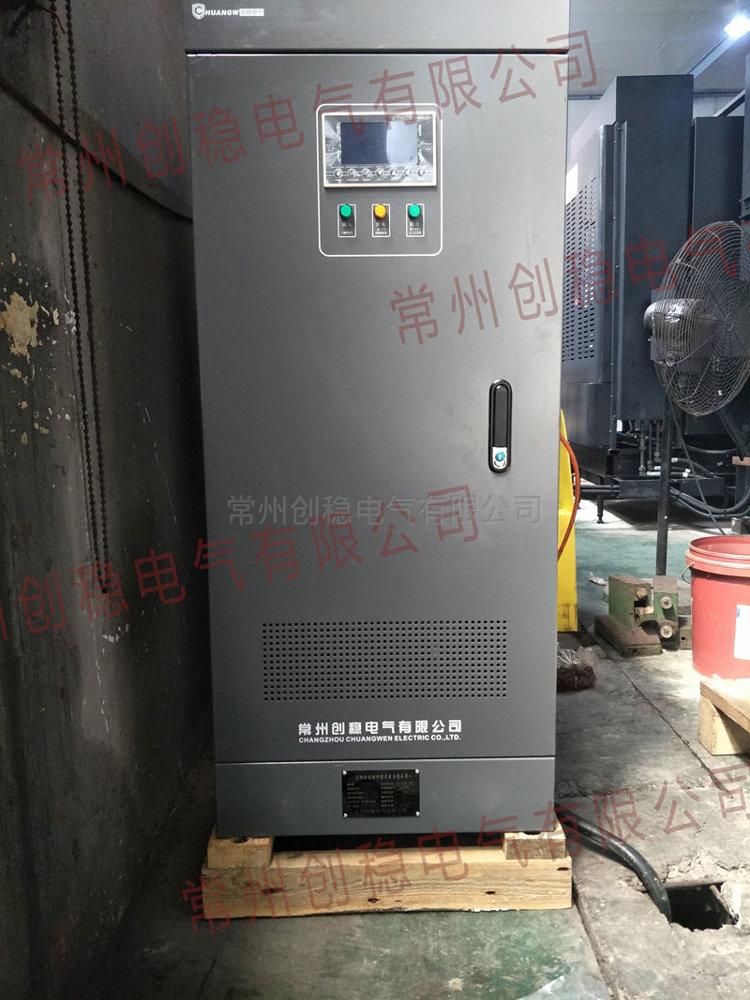 2019开年重庆稳压器安装完毕