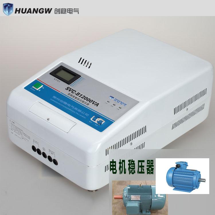 单相0.75kw电机用多大稳压器 0.75kw电机稳压器