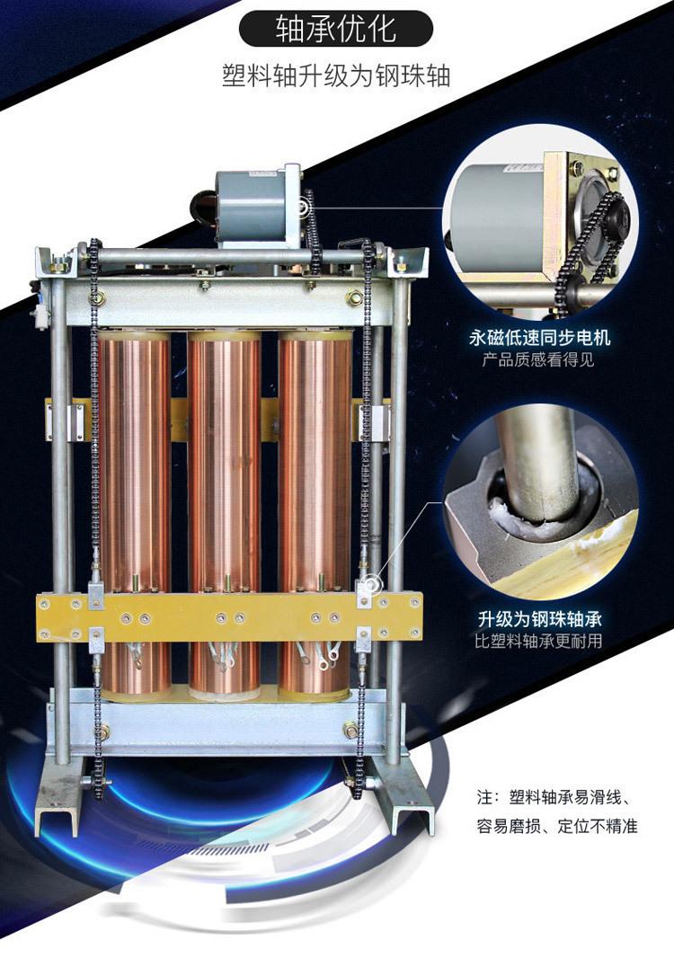 穩壓器內部大功率調壓器及進口碳刷展示圖