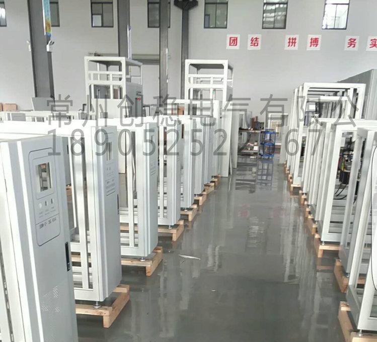 常州60KW稳压器厂家