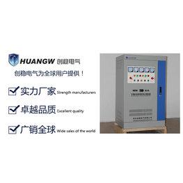 三相稳压器SBW-50KW