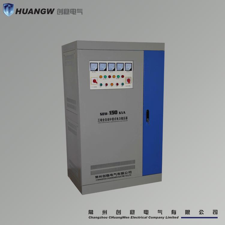 SBW大功率全自動補償式電力穩壓器