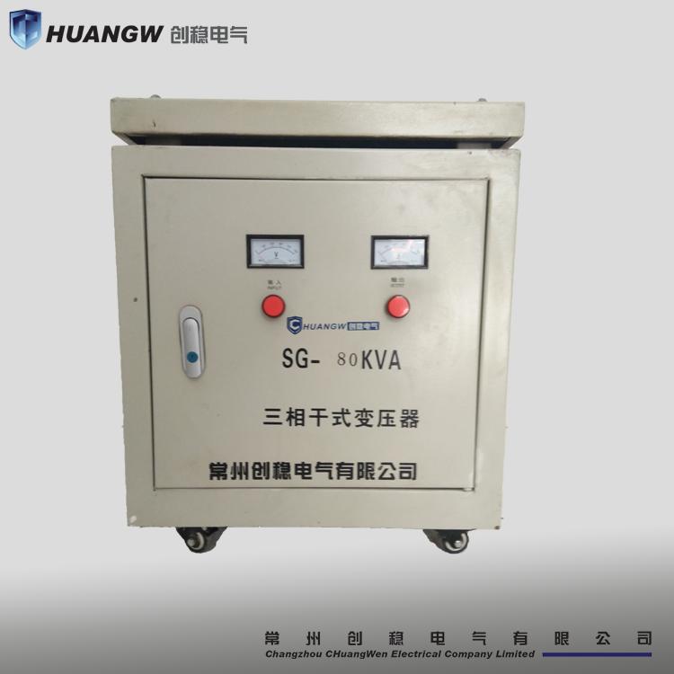 SG三相隔离变压器