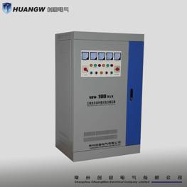 SBW-50KVA三相稳压器