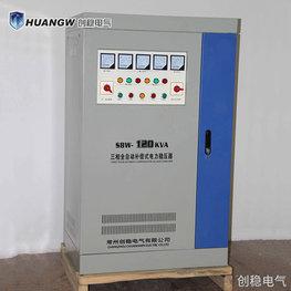 穩壓器120KVA廠家直銷價格比市場價低20%