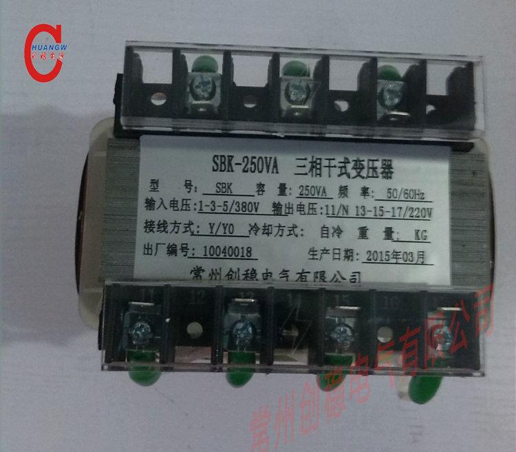 干式隔离变压器